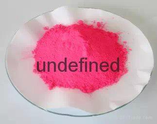 LM高濃度塑料注塑熒光色粉顏料 1