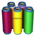 LS紡絲專用高濃度高透明無甲醛熒光色粉顏料 5