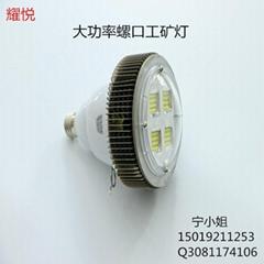 300W螺旋式LED天井灯工矿灯