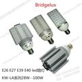 E40 LED路燈