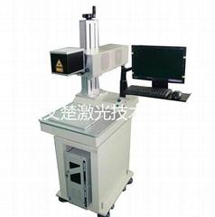 光纤激光标记机