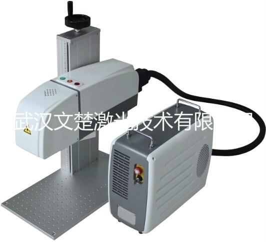 金属激光打标机 4