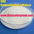 DIMACELLTM HYDROXYETHYL CELLULOSE H250