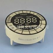 專業定製各種特殊規格專用彩色LED數碼管家用電器數碼屏 1