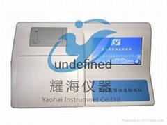 農藥殘留快速檢測儀 YaoH-20