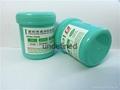 无铅中温0.3银锡膏CR-85