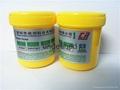 无卤无铅高温0.3银锡膏HF-
