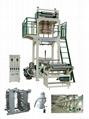 HDPE/LDPE Film Blowing Machine