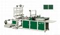 Multifunction Side Sealing Bag Making Machine