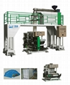 Monolayer(rotary traction downward blowing) Water-cooling Film Blowing Machine L