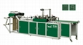 Double Channels Bottom-seal(double photocell tracking) Bag Making Machine