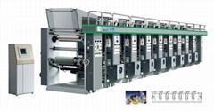 电脑中档组合式凹版印刷机