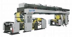 High-speed Dry Laminating Machine