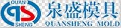 Jinjiang Quansheng Mold Co., Ltd