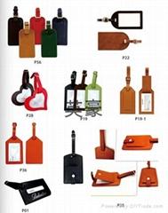 行李牌皮具