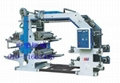 Flexible printing machine