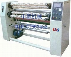 1300 type general cutting machine