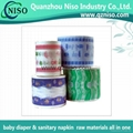 Full laminated breathable printing PE film raw material for baby diaper 2