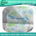 Full laminated breathable printing PE film raw material for baby diaper 3