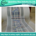 Full laminated breathable printing PE film raw material for baby diaper 4