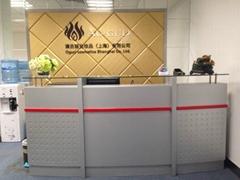 澳古丽化妆品(上海)有限公司