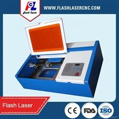 mini lazer engraving machine