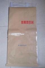 Moistureproof kraft paper thin film composite bag for polypropylene