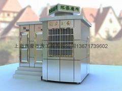 供应定制生态厕所