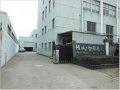 台州市黃岩傾誠模具有限公司