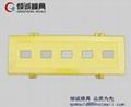 SMC模压燃气表箱模具