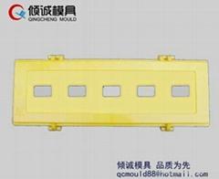 SMC模壓燃氣表箱模具