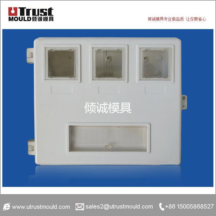 SMC電表箱模具 1