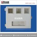 SMC電表箱模具