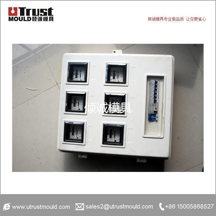 SMC電表箱模具 2
