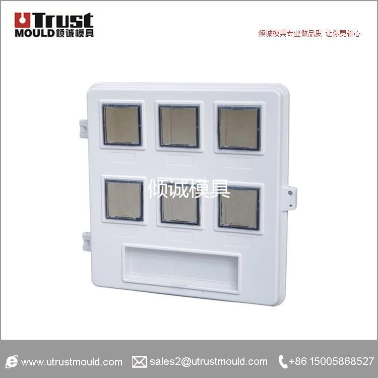SMC電表箱模具 3