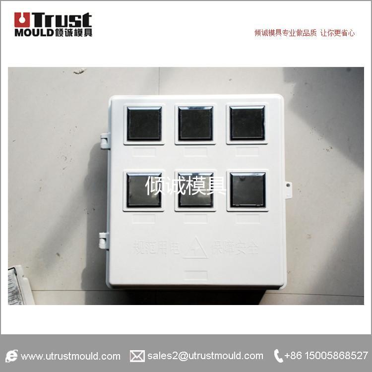 SMC電表箱模具 4