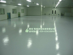 環氧樹脂平塗地坪漆