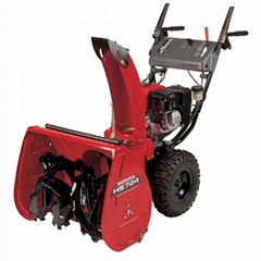 "Honda HS724WA 24"" Two Stage Snow Blower"