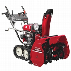 "Honda HS928TA 28"" Two Stage Snow Blower"