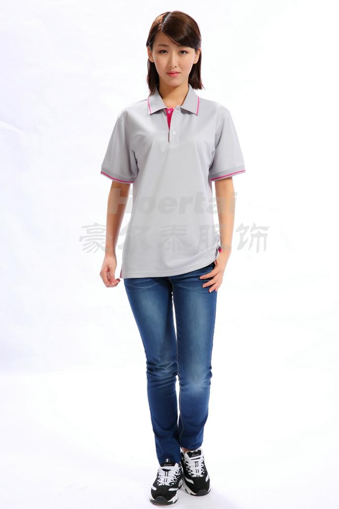 workwear uniform 5