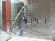 大連專業噴射混凝土 2