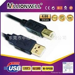 USB 數據線