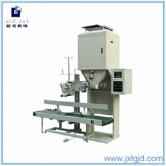 2015 DCS -50L Gravity Type green beans  packing machine