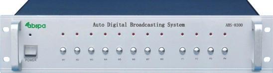 数字自动公共广播系统主机 1