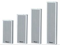 120W铝合金防水音柱