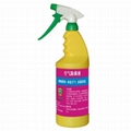 Air Freshener with Degerming Effect 1