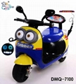 Baby tricycle kids electric motorycle