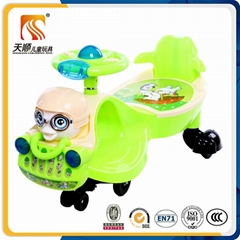 children swing car  kids twist car kids plasma car