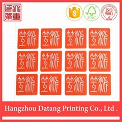 2015 China cheap Custom PET sticker for beer bottle labels or electric