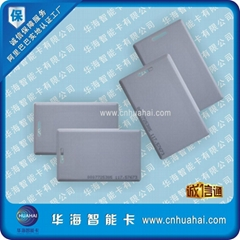 Manufacturer production contains white smart ID card printing even thick card